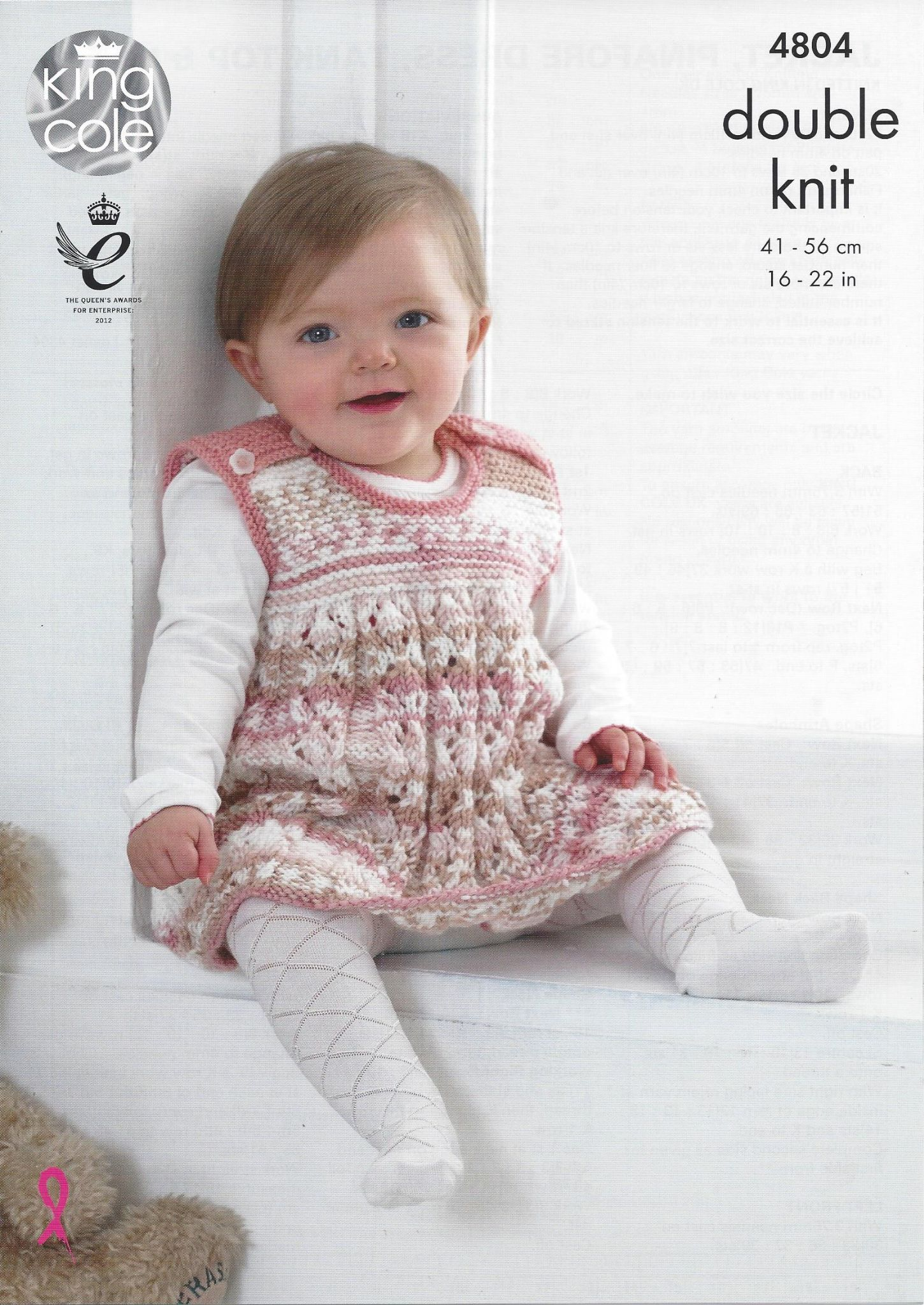 King cole baby drifter dk knitting pattern 4804 jacket pinafore king cole baby drifter dk knitting pattern 4804 jacket pinafore dress tank top hat bankloansurffo Image collections