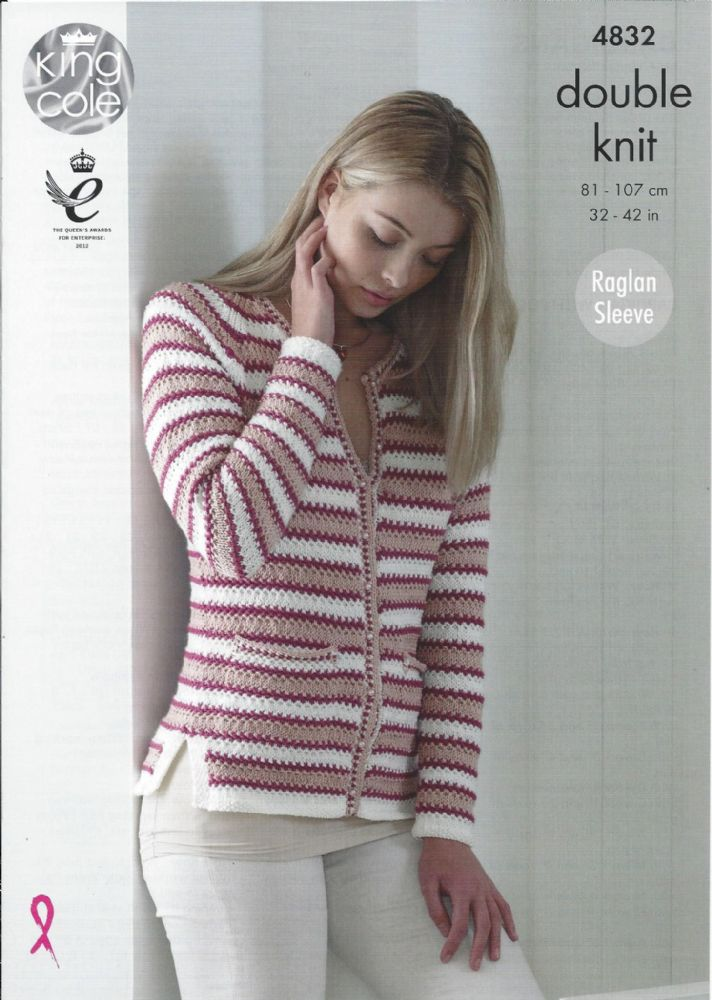 Free Knitting Pattern King Cole Yaasfo For