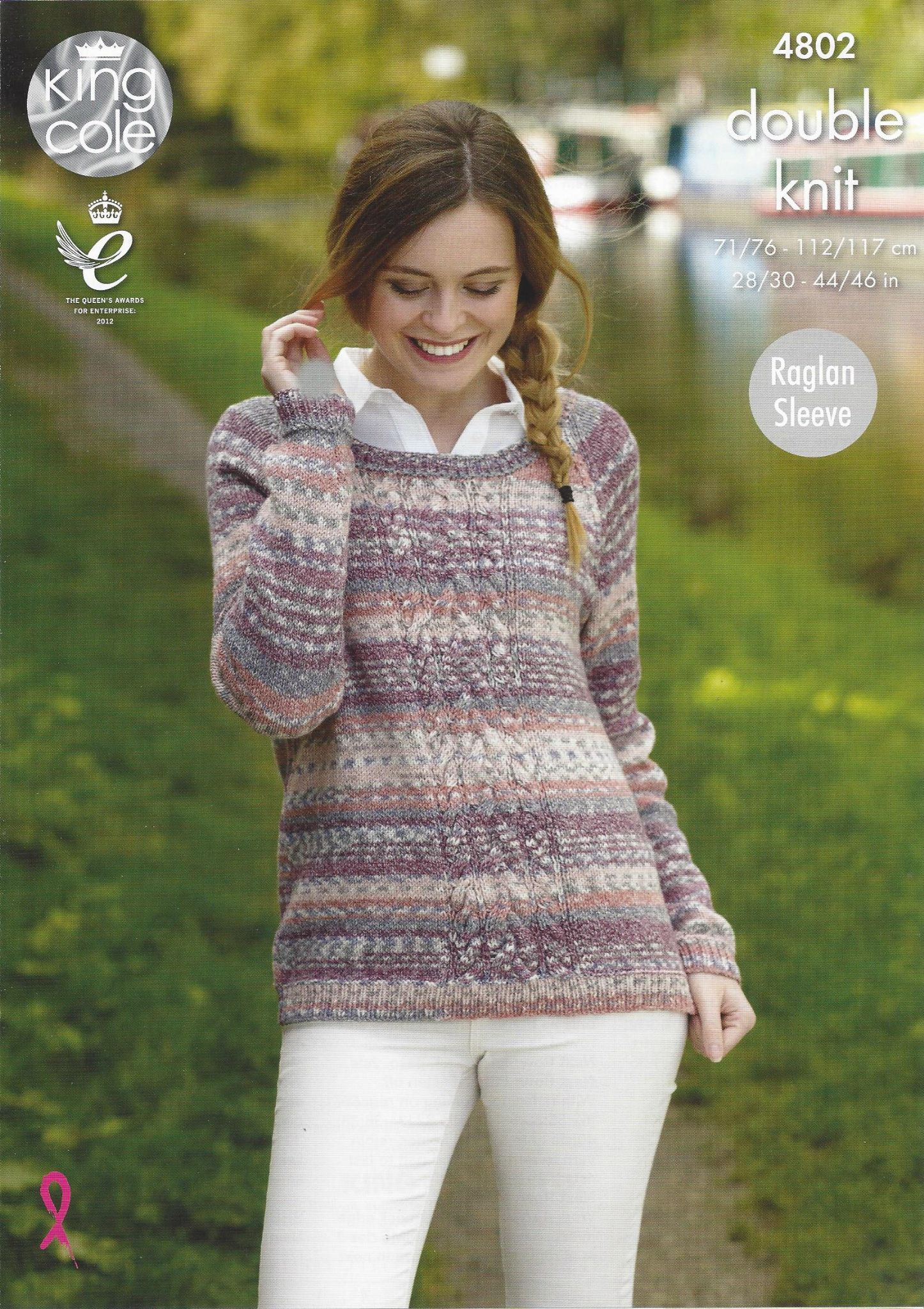 Knitting Pattern King Cole : King Cole Drifter DK - 4802 Sweaters Knitting Pattern