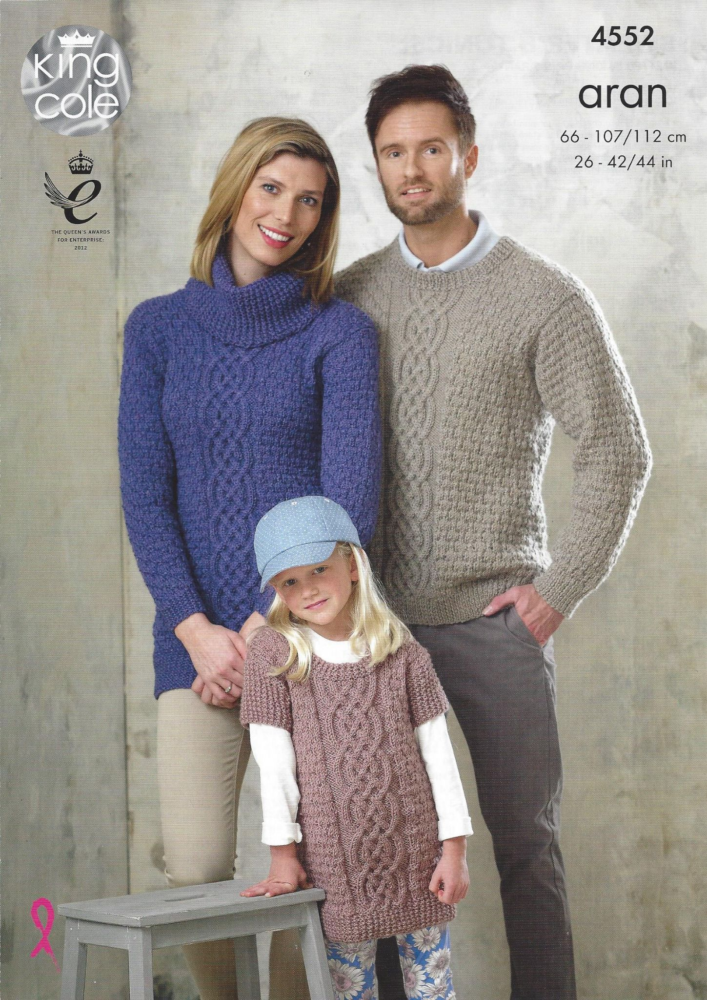 King Cole Aran Knitting Pattern - 4552 Sweater & Tunics