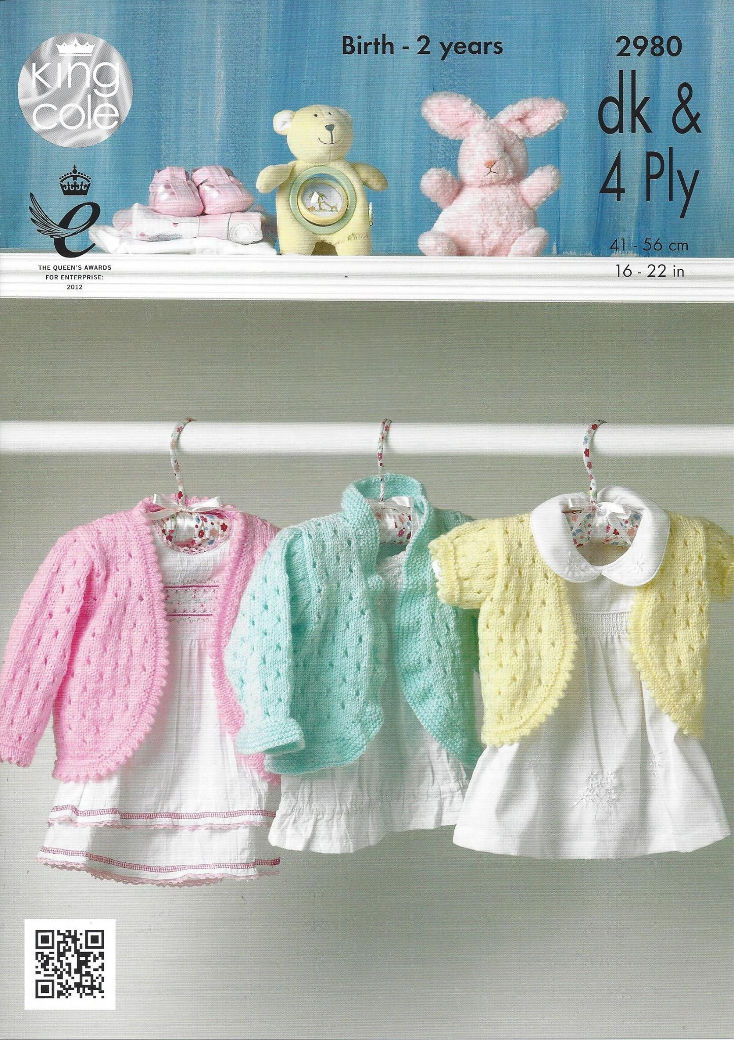 King Cole Baby DK & 4ply Knitting Pattern - 2980 Cardigans