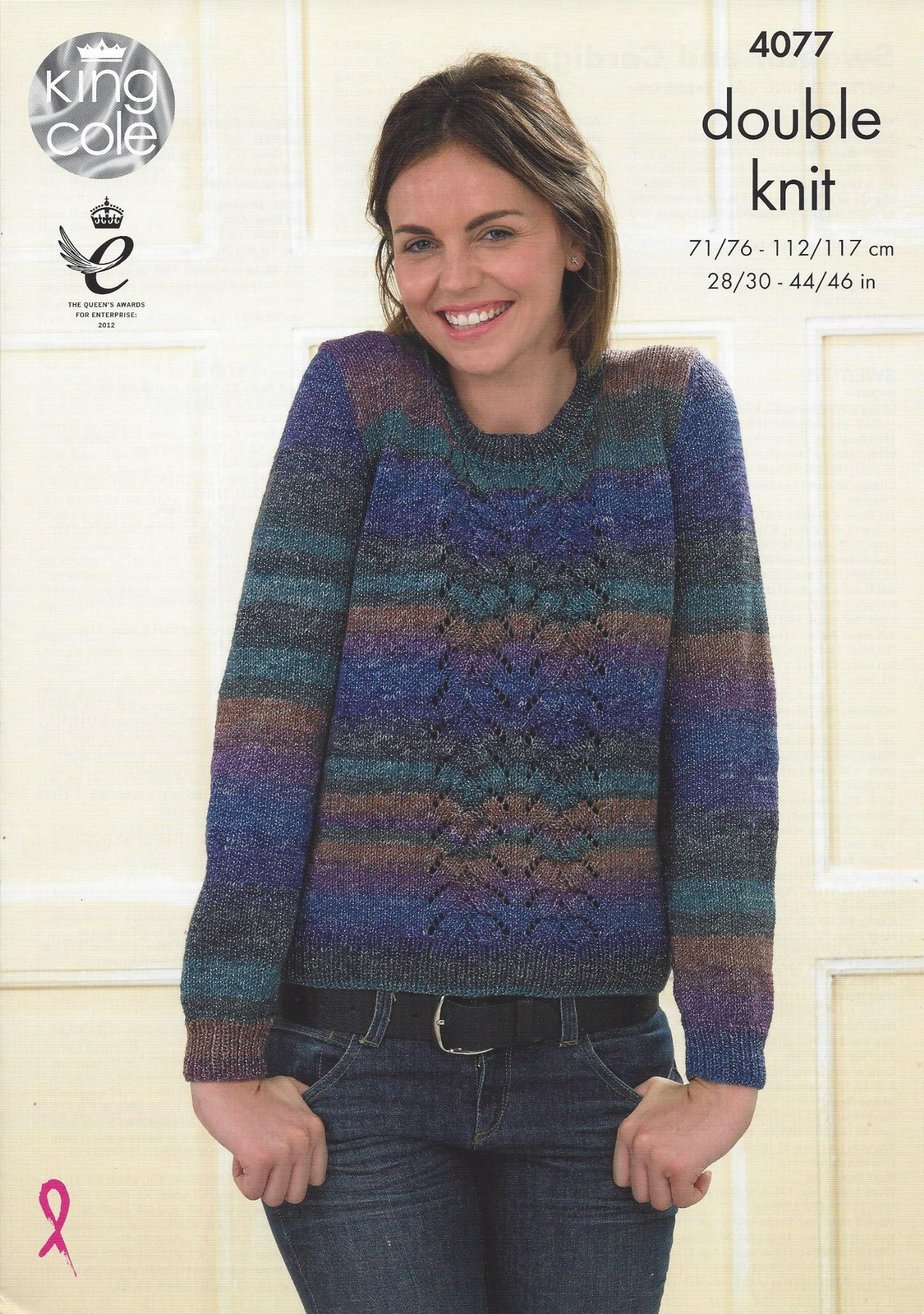 f4f65649fc71 King Cole Shine DK - 4077 Sweater   Cardigan Knitting Pattern